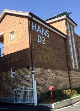 Hans Village 156